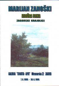 Croatia Lloyd - katalog