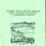 Katalog 2003.