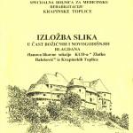 Katalog 2005.