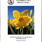 Katalog 2006.- Zagorska liga protiv raka