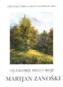 Naslovna strana kataloga