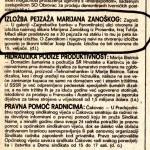 """""""Vjesnik """" (Đorđe Ličina)"""