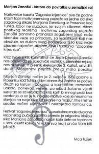 Zagorska krijesnica - Ivica Tušek